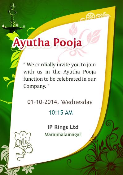 Invitation Format For Pooja Premium Invitation Template Design