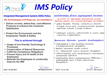 IPRINGS - IMS POLICY